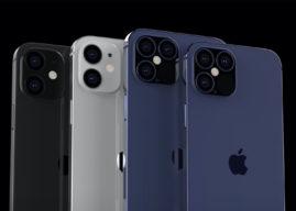 """Produkcja 6,1-calowego """"iPhone'a 12"""" ruszy w lipcu"""