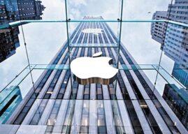 Apple podaje wyniki finansowe za II kwartał 2020 roku
