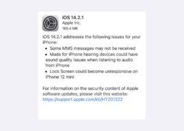 Apple udostępnia iOS 14.2.1 dla użytkowników iPhone'ów 12