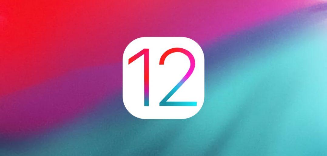 iOS-12.5.5-update