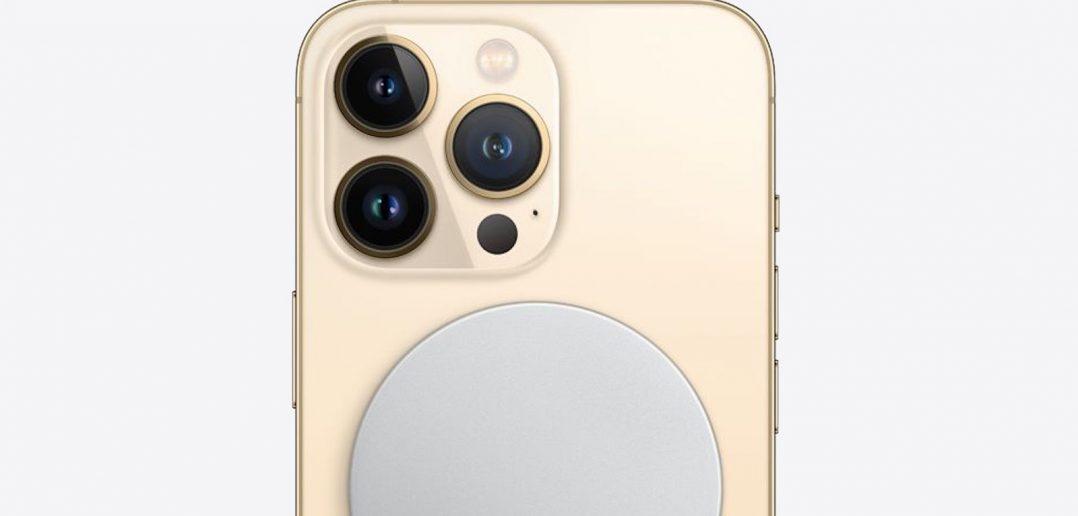 iPhone-13-mini-MagSafe