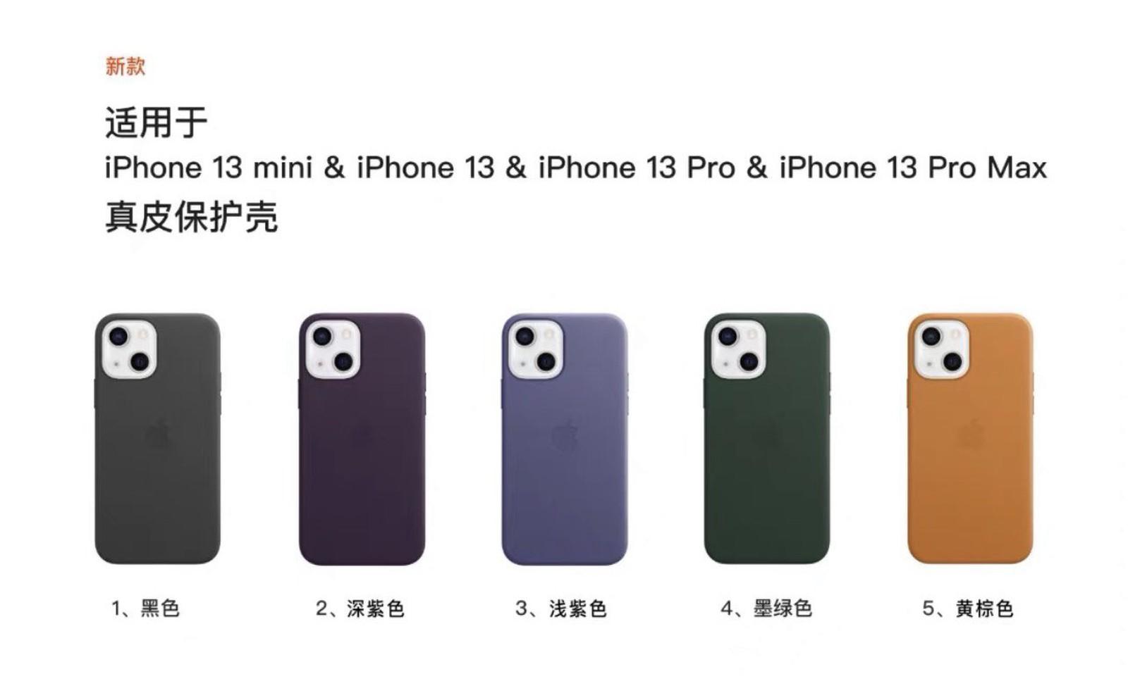 iphone-13-skorzane-etui