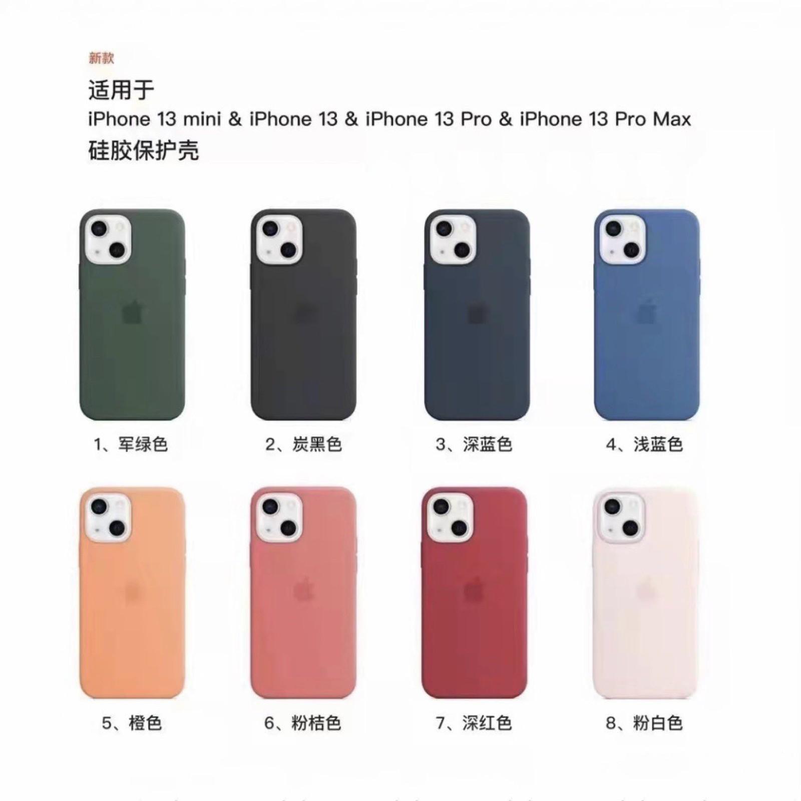 iPhone-13-silikonowe-etui