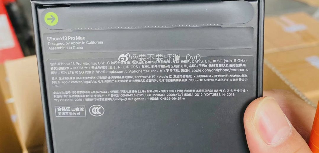 opakowanie-iPhone-13-Pro-Max